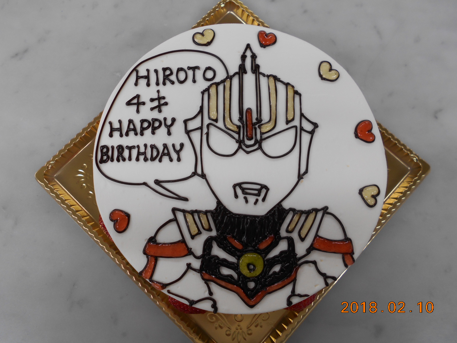 HIROTO 4才HAPPY BIRTHDAY