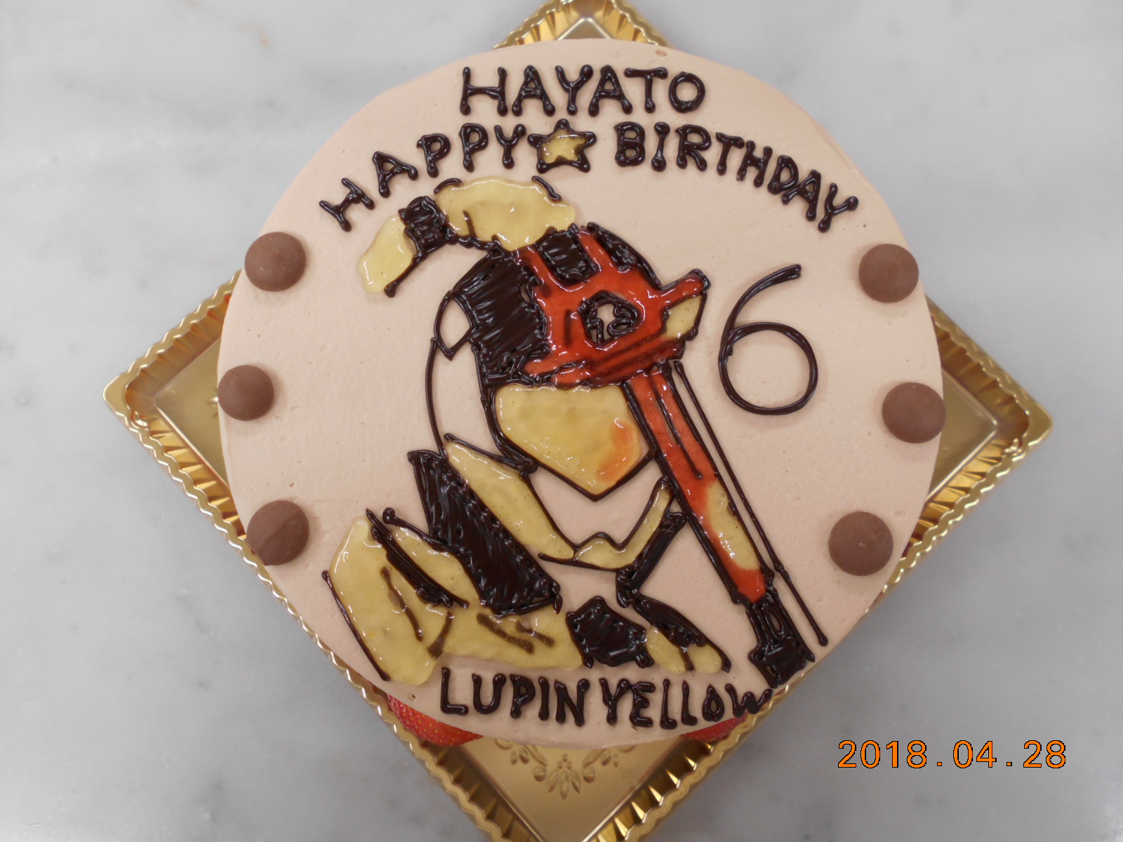 HAYATO HAPPY BIRTHDAY