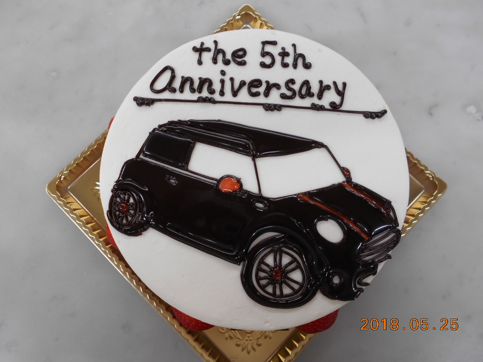 the 5th anniversary