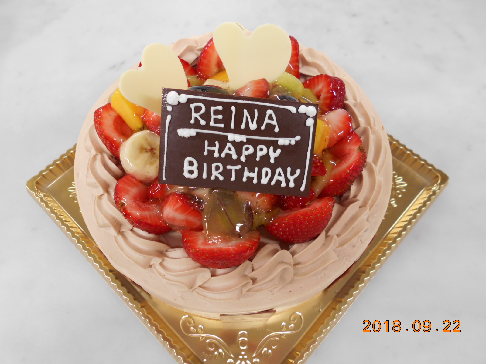 REINA HAPPY BIRTHDAY