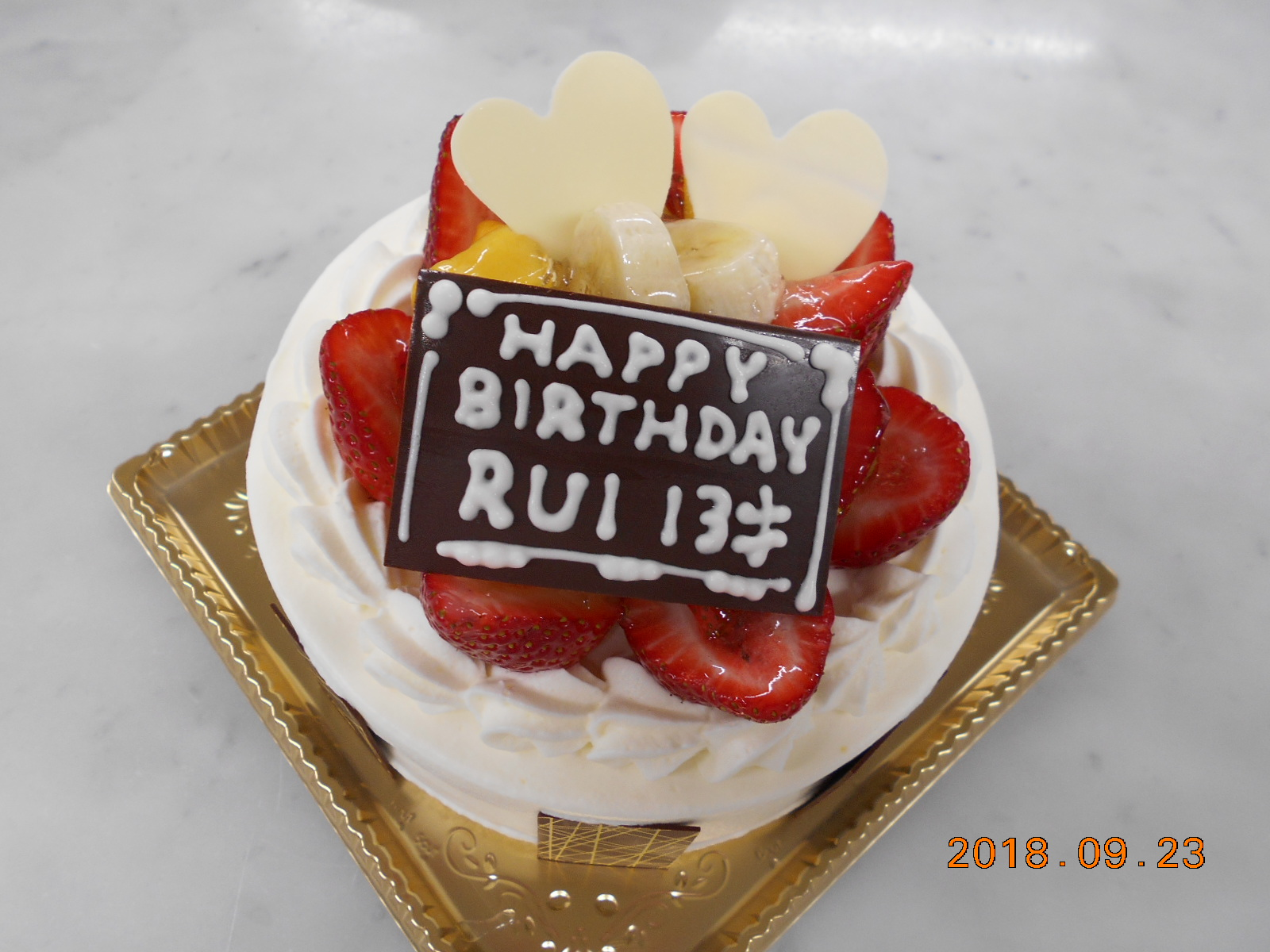 HAPPY BIRTHDAY RUI 13才