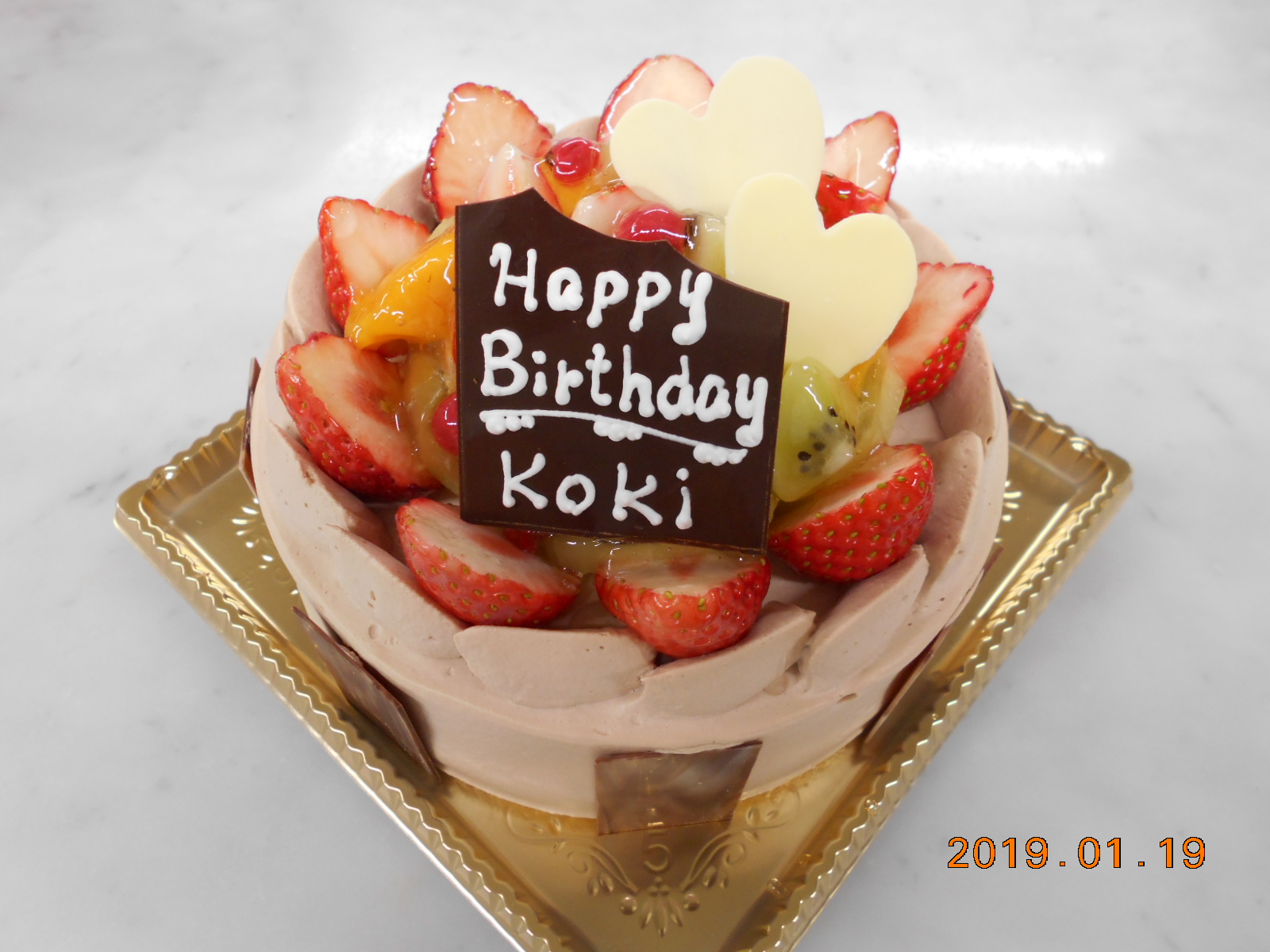HappyBirthday Koki