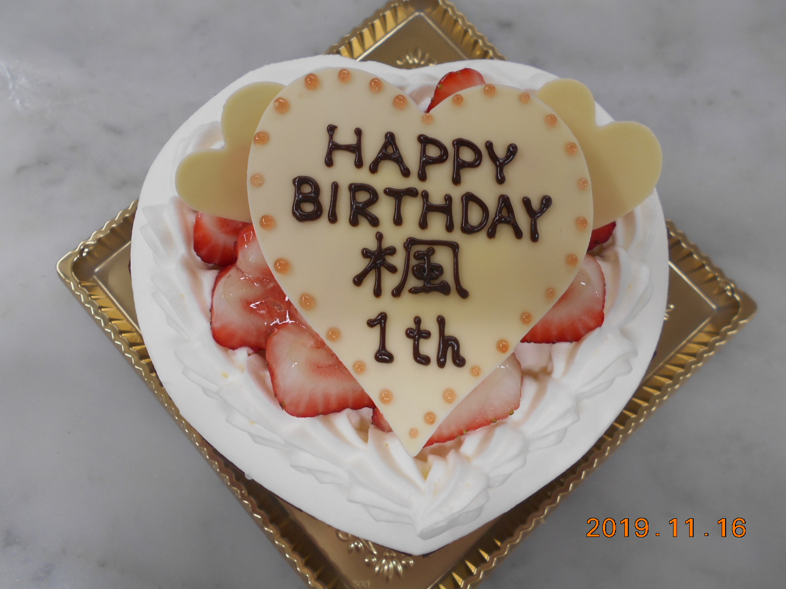 HAPPY BIRTHDAY 楓1th